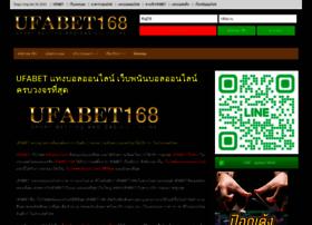 easyarticles.com