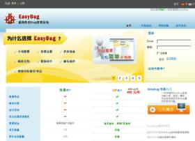 easybug.net