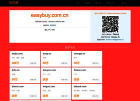 easybuy.com.cn