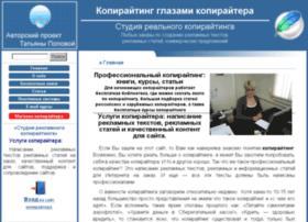 easycopywriting.ru