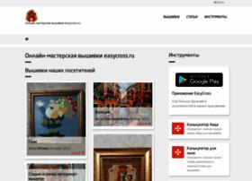 easycross.ru