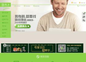 easydang.com