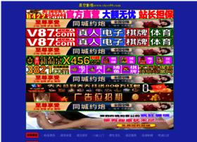 easyfinancehub.com