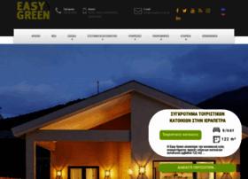 easygreen.com.gr