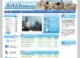 easyhomes.co.th