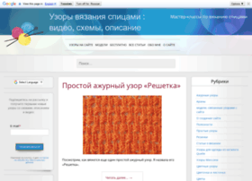 easyknitting.ru