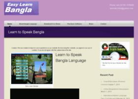easylearnbangla.com