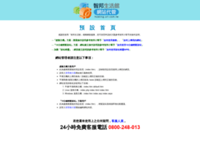 easypages.url.tw