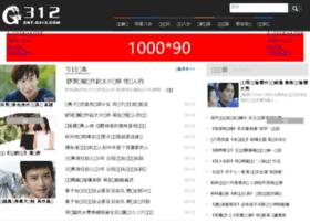 easyport.com.cn