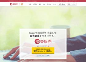 easysales.jp