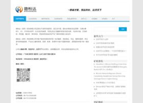 easysofts.com.cn