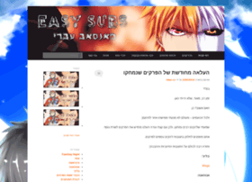 easysubs.wordpress.com