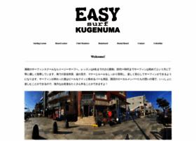 easysurf.jp