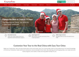 easytourchina.com
