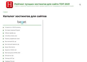 easytoweb.ru