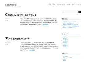 easytrick.net