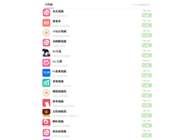 easyweddingtoasts.com