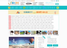 easyzw.com