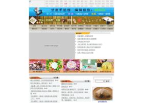 eat.gansudaily.com.cn