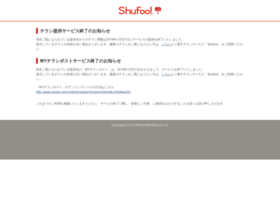 eat.shufoo.net