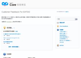 eatgo.uservoice.com