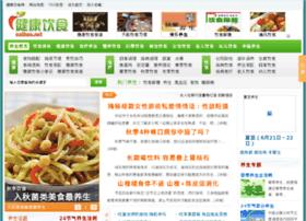 eathao.net