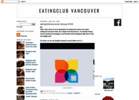 eatingclubvancouver.com