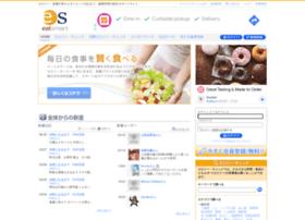 eatsmart.jp
