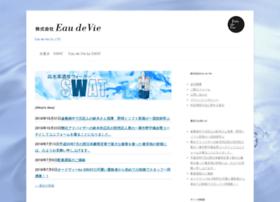 eau-de-vie.jp.net