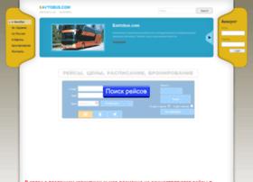 eavtobus.com