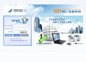 eb.csair.com