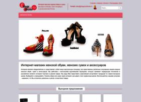 ebagsandshoes.ru