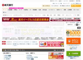ebank.co.jp