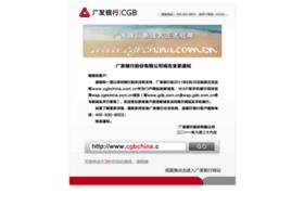 ebank.gdb.com.cn