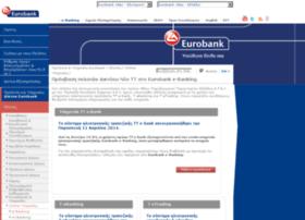 ebank.ttbank.gr