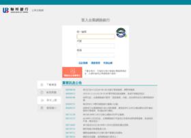 ebank.ubot.com.tw