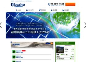 ebasho-solution.com