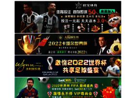 ebasketballdrills.com