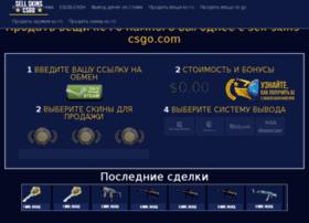 ebasta.tv