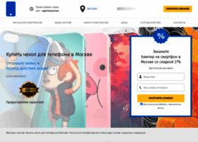 ebay-forum.ru