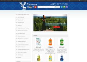 ebay-posrednik.ru
