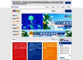 ebay.cn