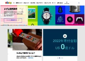 ebay.co.jp