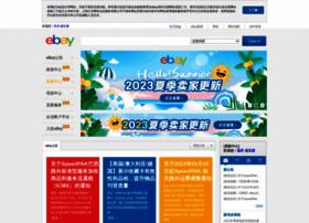 ebay.com.cn