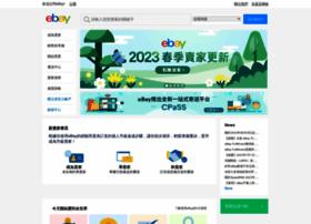 ebay.com.tw