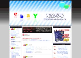 ebay.info-business.jp