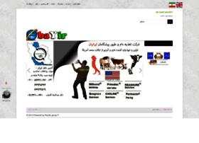 ebayir.com