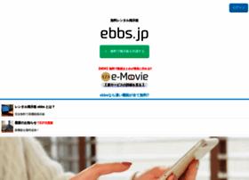 ebbs.jp