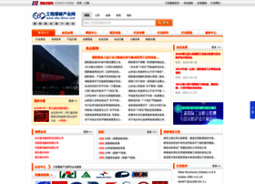 ebe.ibicn.com