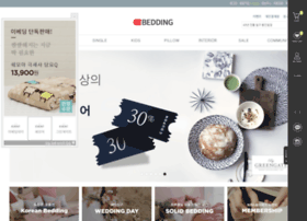 ebedding.co.kr